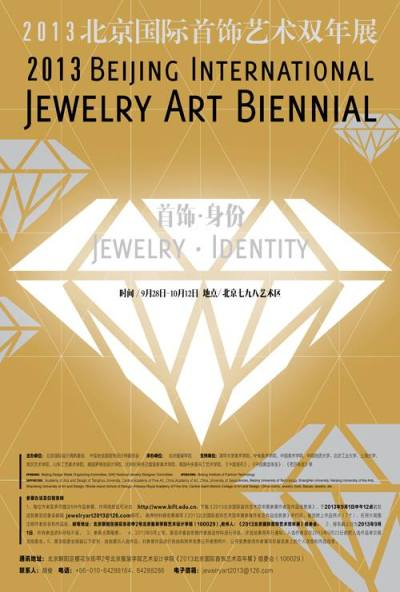 Jewelry Art Biennale Beijing,  China